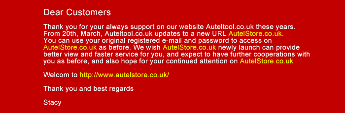 AutelTool.co.uk Update to AutelStore.co.uk
